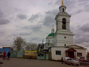 Aramil - A cathedral in Aramil