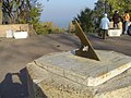 Старые солнечные часы - panoramio.jpg
