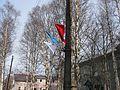 Три флага вместо одного - panoramio.jpg