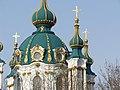 Украина, Киев - Андреевская церковь (01).jpg