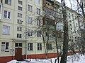 Улица Ленина - panoramio (10).jpg