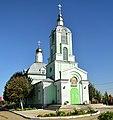 Храм Пресвятой Троицы село Большая Шильна.jpg