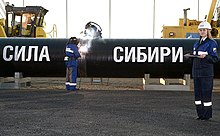 Ceremony to mark the joining of the Power of Siberia gas pipeline's first section