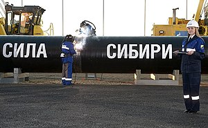 Power of Siberia - Ceremony to mark the joining of the Power of Siberia gas pipeline's first section