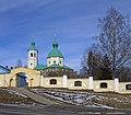 Церковь Иоанна Богослова. Вид через дорогу.jpg