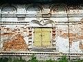 Церковь Иоанна Предтечи, фрагмент фасада.jpg