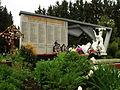 Черепашинці - Меморіал DSCF9758.JPG
