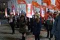 Шествие КПРФ с орденами Свердловска 7 ноября 2018 года.jpg