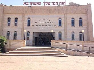 Kfar Chabad - Beit Menachem synagogue, 2016
