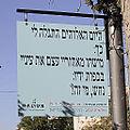 יהודה עמיחי פוגש את אלוהים (9723619844).jpg