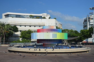Dizengoff Square - The square's Fire and Water Fountain, behind it the Esther cinema.