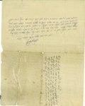 מכתב אודות עירוב בערב שבת הרב דוב בעריש וידנפלד לרבי יונה שטנצל צד שני.pdf