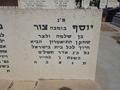 קברו של בומבה צור בבית העלמין הישן בהרצליה.png