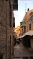 البلدة القديمة، القدس.png