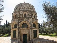 قباب المسجد الأقصى 220px-%D9%82%D8%A8%D8%A9_%D8%B3%D9%84%D9%8A%D9%85%D8%A7%D9%86