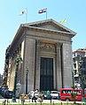 مبنى الغرفة التجارية بالاسكندرية.jpg