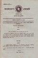 বাংলাদেশ গেজেট, অতিরিক্ত, ফেব্রুয়ারি ২৭, ১৯৯৬.pdf