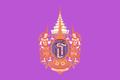 ธงตราสัญลักษณ์ฉลองพระชนมายุ 60 พรรษา สมเด็จพระเทพรัตนราชสุดาฯ สยามบรมราชกุมารี.png