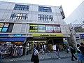 ビックカメラ アウトレット 町田店 - panoramio.jpg