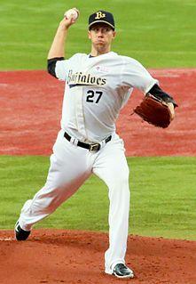 Bryan Bullington American baseball player