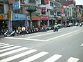 三重市龍門路街景 - panoramio - Tianmu peter (5).jpg