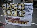 光華數位新天地 捷運免費接駁公車乘車處 20080723.jpg