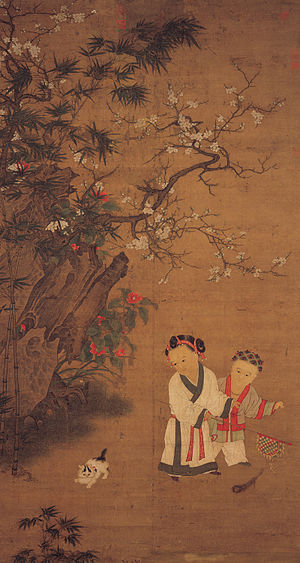 Hanfu - Children playing on a winter day (冬日嬰戲圖), Song Dynasty, by court painter Su, Hanchen (蘇漢臣). National Palace Museum in Taiwan.