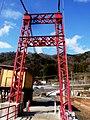 吊り橋 - panoramio.jpg