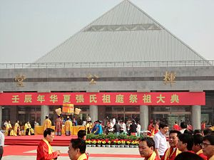 Ancestor veneration in China - An ancestral worship ceremony led by Taoist priests at the pyramidal-shaped Great Temple of Zhang Hui (张挥公大殿 Zhāng Huī gōng dàdiàn), the central ancestral shrine dedicated to the progenitor of the Zhang lineage, located at Zhangs' ancestral home in Qinghe, Hebei.