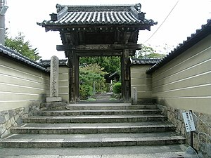 Kyoukoji main gate of a Buddhist temple .JPG