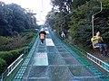 松山城纜車 Matsuyama Castle Ropeway - panoramio.jpg