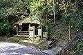 森活亭 Senhuo Pavilion - panoramio.jpg