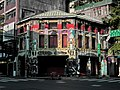 永綏街 Yongsui Street - panoramio.jpg