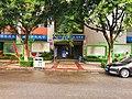 江油实验学校高中部在江油中学内临时校区的教学楼正门.jpg