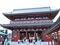 浅草寺-Sensō-ji - panoramio - googolnobunaga (1).jpg