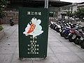 濱江市場(樓面指示圖) - panoramio.jpg