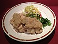 神戸広東料理悠苑さんの蒸し鶏の冷菜 2013-04-11 18-06.jpg