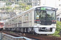 神戸 電鉄 事故