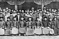 蒙古地方自治政务委员会.jpg