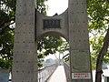 虎月吊橋 Tiger Moon Suspension Bridge - panoramio (2).jpg