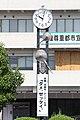 西条市 東予総合支所.jpg