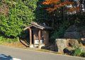 道祖神 - panoramio (1).jpg