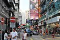 香港旺角 Mongkok, Hong Kong China Xinjiang Urumqi Welcome you to tou - panoramio (13).jpg