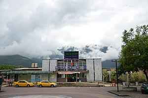 Fenglin, Hualien - Fenglin Station