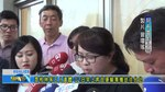 File:齊柏林等三人遺體 12日早上將由運輸專機送往台北.webm
