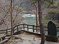 龍王峡 - panoramio.jpg