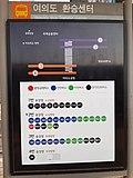 여의도버스환승센터 표지판.jpg