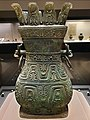 -0770 -0403 Zheng Zhong Youfu Bronze Fanghu (wine vessel) Spring and Autumn Period National Museum of China anagoria.jpg