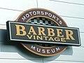 002 Barber Vintage Motorsports Museum.jpg