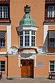 00 2664 Karlskrona (Schweden) - Gebäude.jpg